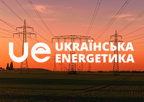 EU-Ukraine Renewable Energy Investment Forum