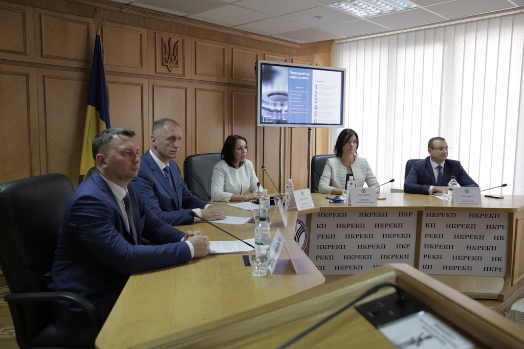 DiXi Group: the new law on the NEURC defines the regulator's status not clearly enough