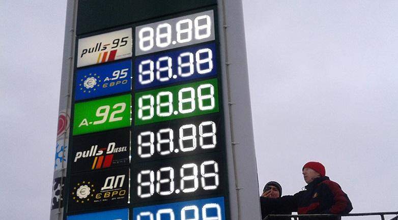 Зниження цін на пальне має відбуватись ринковими методами — експерт DiXi Group