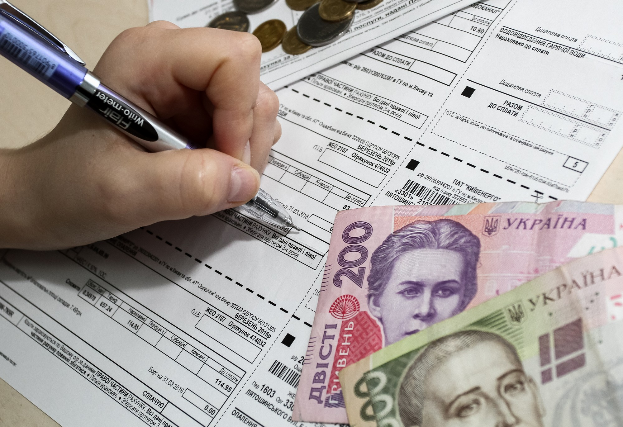 Predictions did not come true: despite quarantine, Ukrainians overpaid utility bills by over a quarter in April