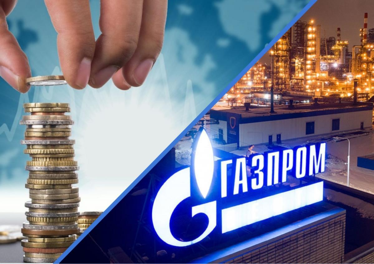 """Доходи """"Газпрому"""" впали на 50% — митслужба Росії   Українська Енергетика"""